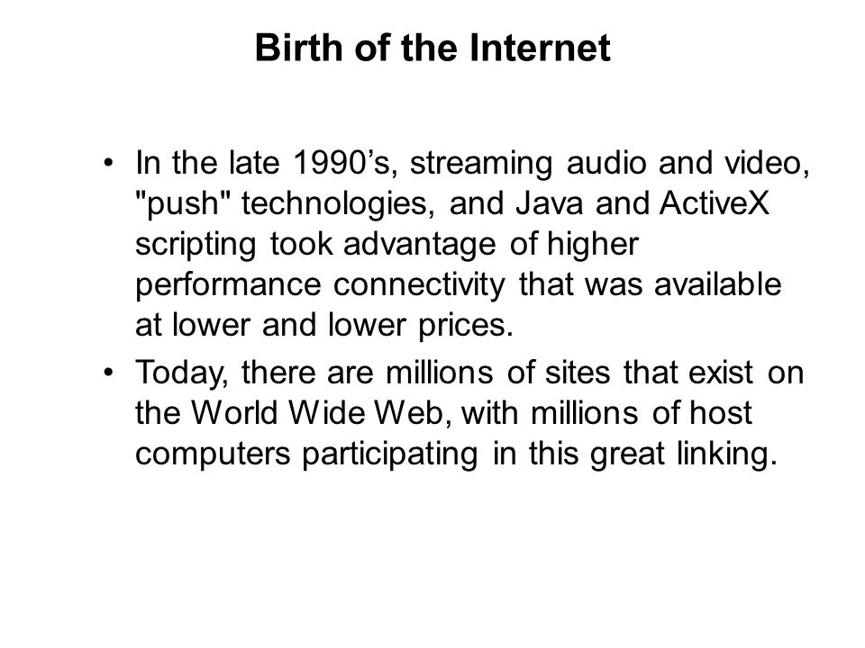 Birth of the Internet