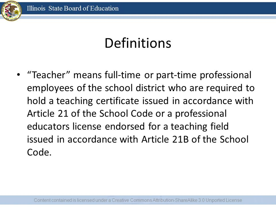 Illinois State Board of Education - ppt download