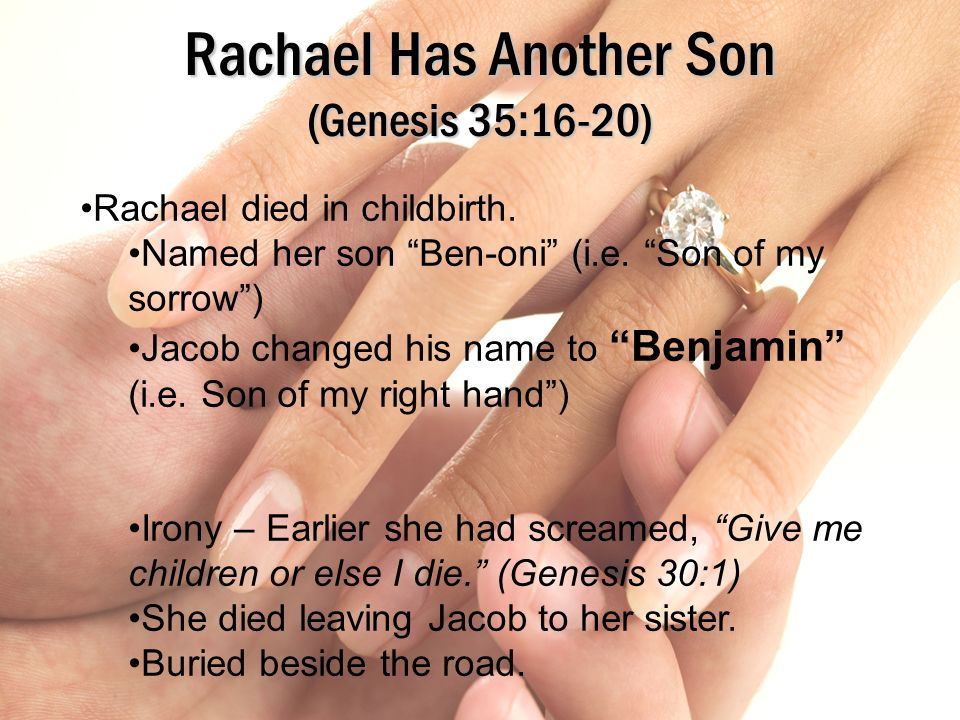 Rachael Has Another Son