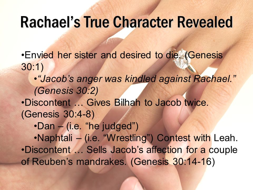 Rachael's True Character Revealed
