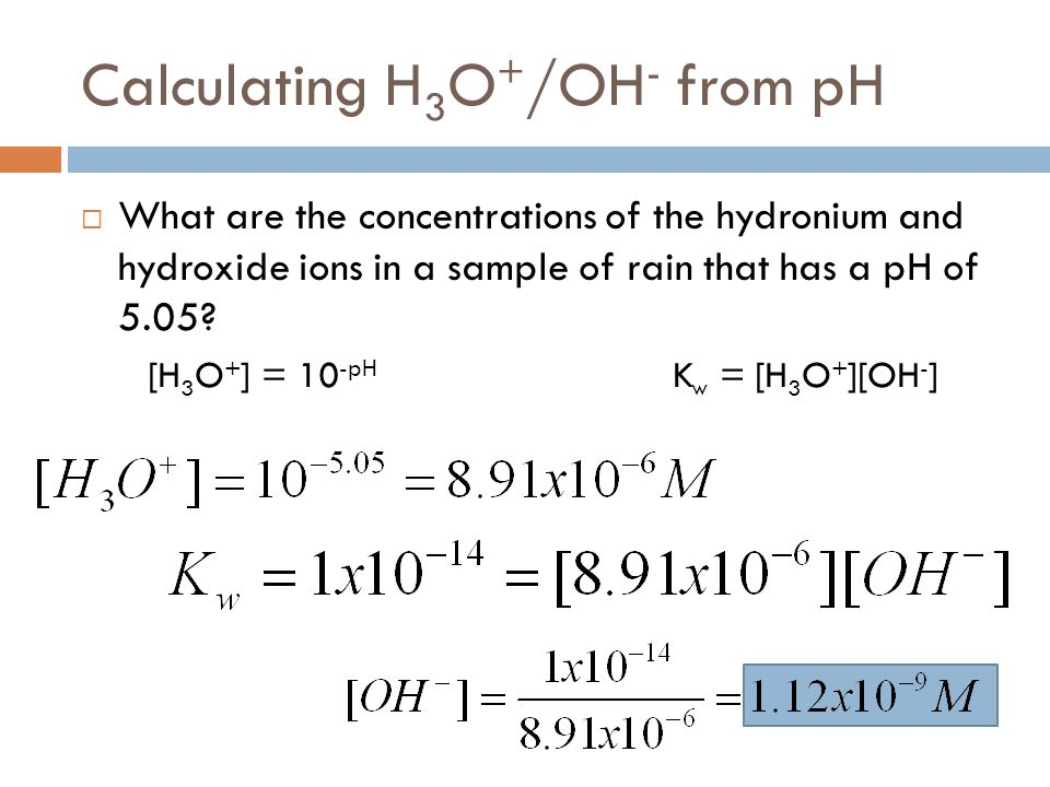 how to find oh concentration from ph