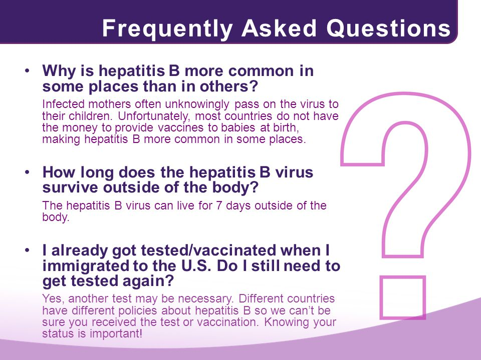 Hepatitis B What You Need To Know - ppt video online download