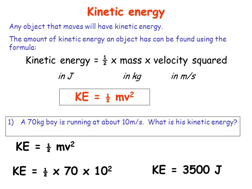 how to work out kenetic energy