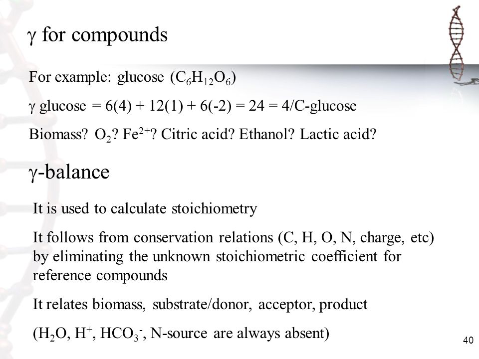  for compounds -balance For example: glucose (C6H12O6)