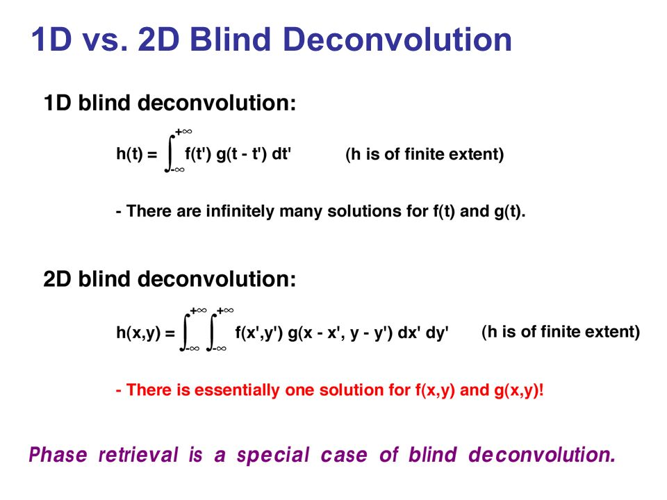 1D vs. 2D Blind Deconvolution