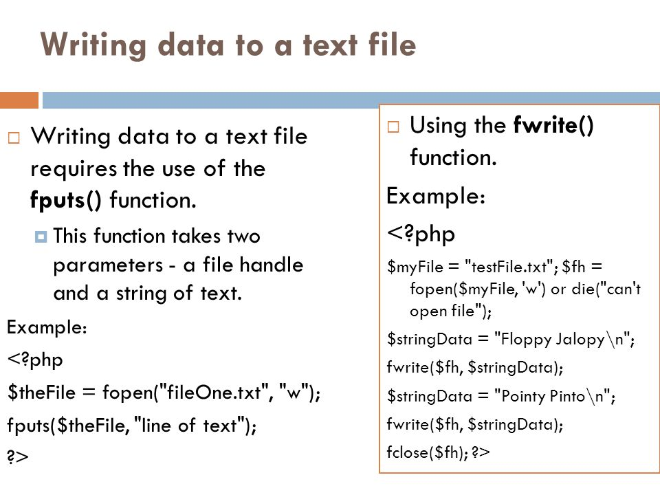 Writing data to a text file