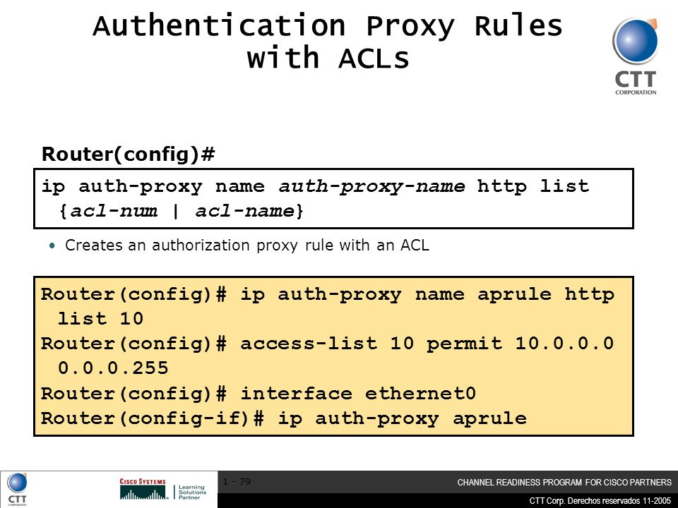 Authentication Proxy Rules with ACLs