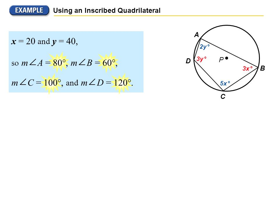 Using an Inscribed Quadrilateral