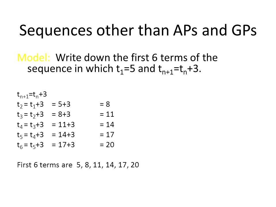 Sequences other than APs and GPs