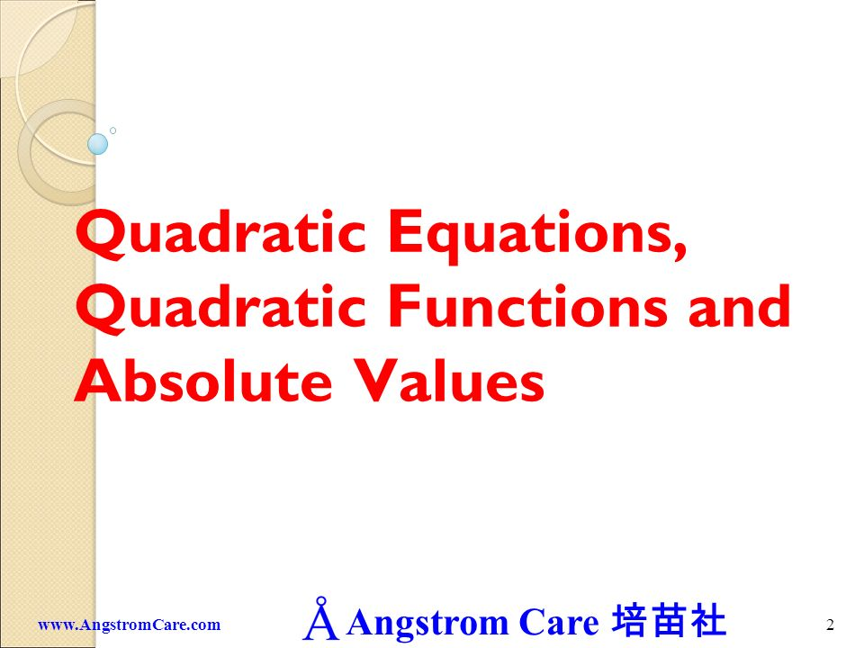 Quadratic Equations, Quadratic Functions and Absolute Values