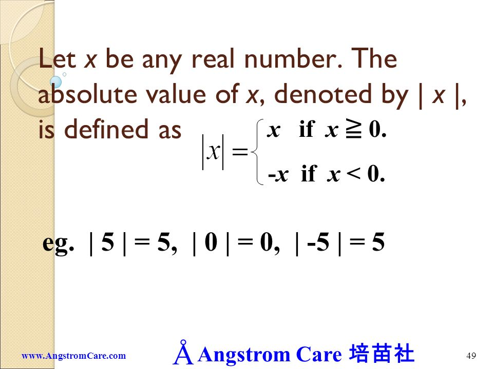 Let x be any real number. The absolute value of x, denoted by | x |, is defined as