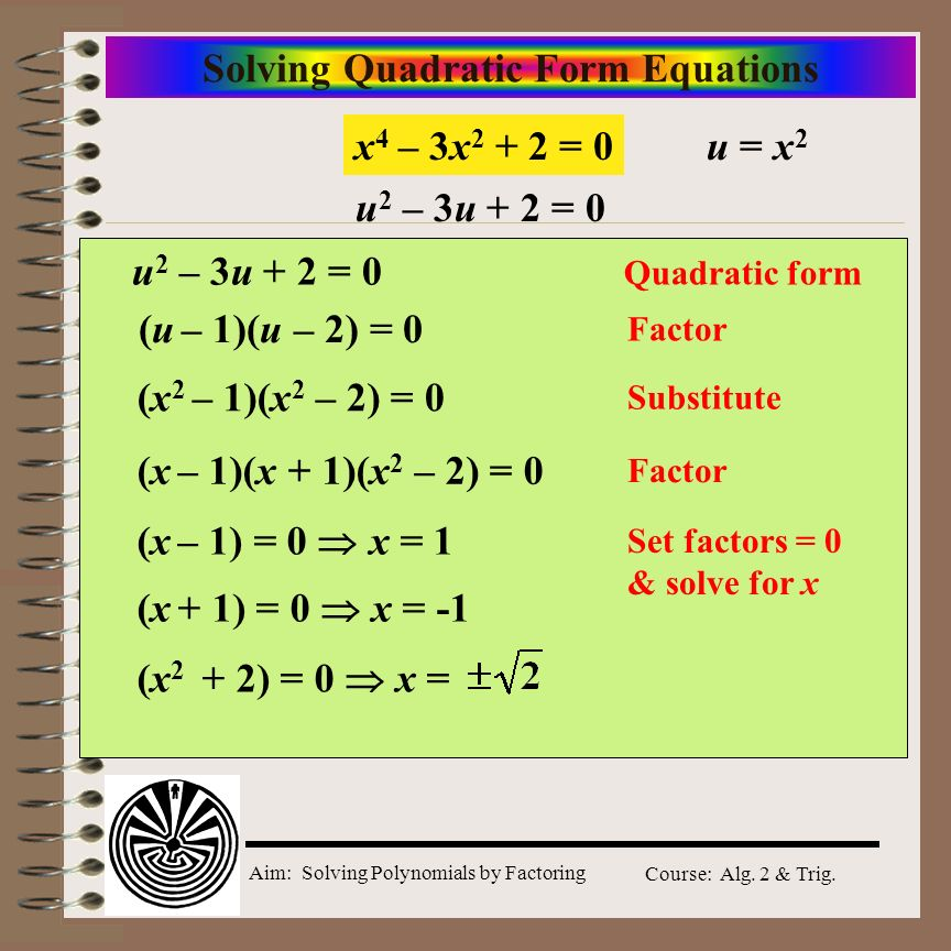 Solving Quadratic Form Equations