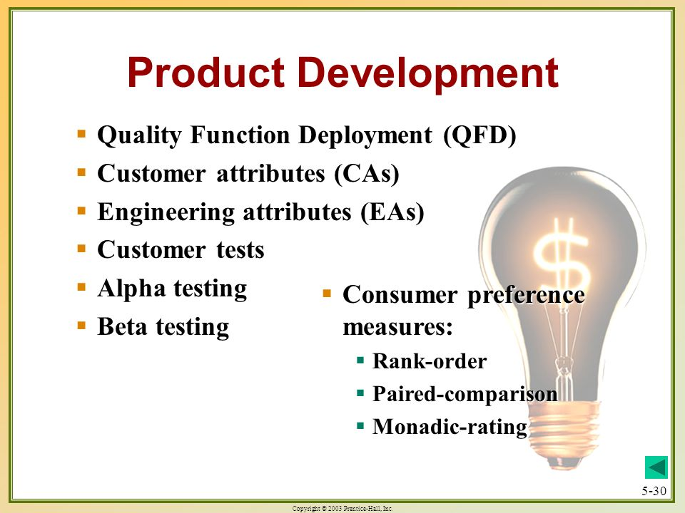 Product Development Quality Function Deployment (QFD)