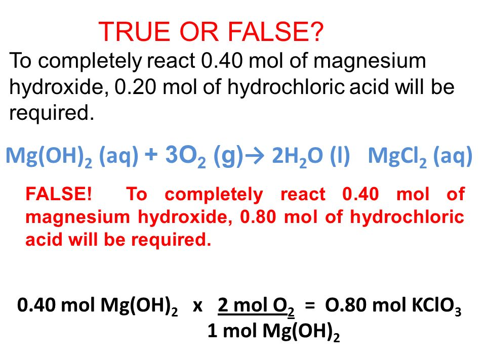 TRUE OR FALSE Mg(OH)2 (aq) + 3O2 (g)→ 2H2O (l) MgCl2 (aq)