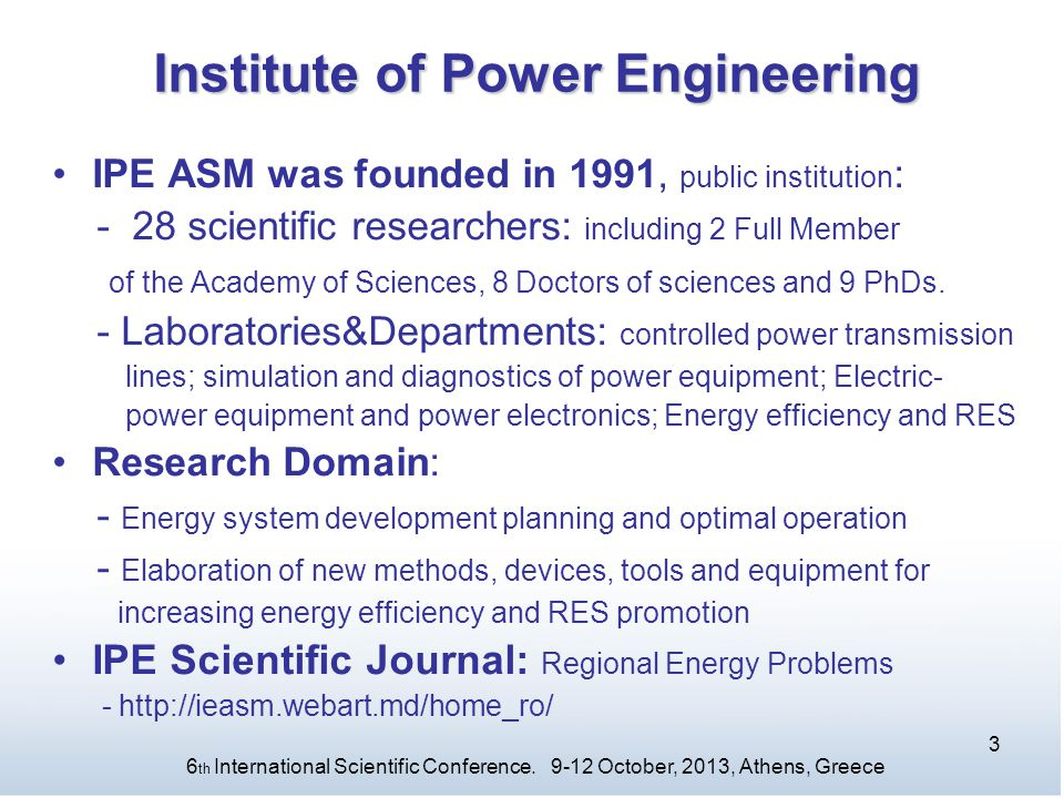 Institute of Power Engineering