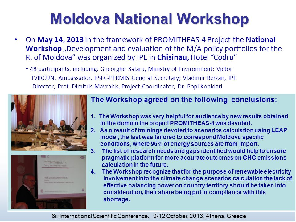 Moldova National Workshop
