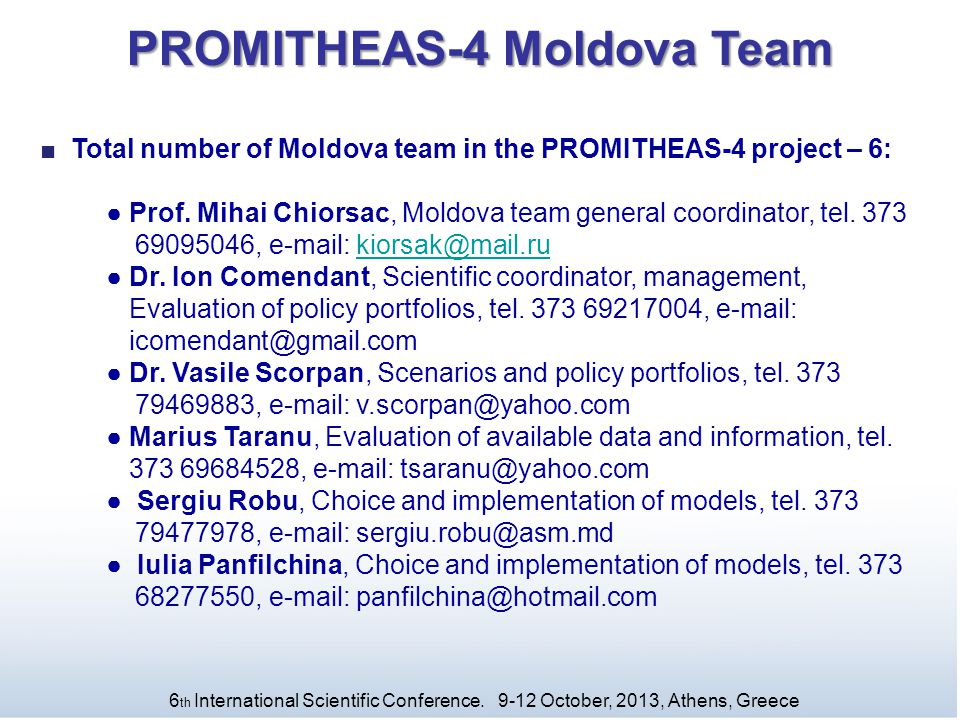 PROMITHEAS-4 Moldova Team