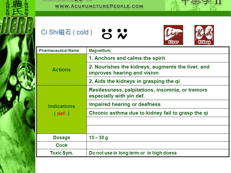 Ci Shi磁石 ( cold ) Actions 1. Anchors and calms the spirit