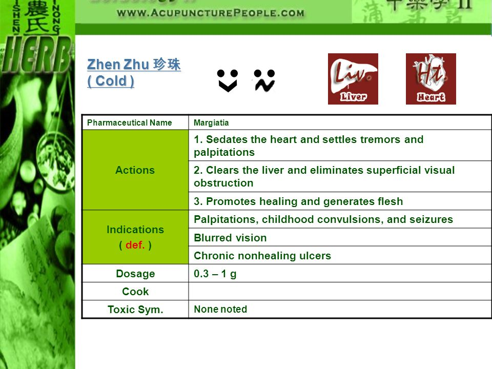 Zhen Zhu 珍珠 ( Cold ) Actions