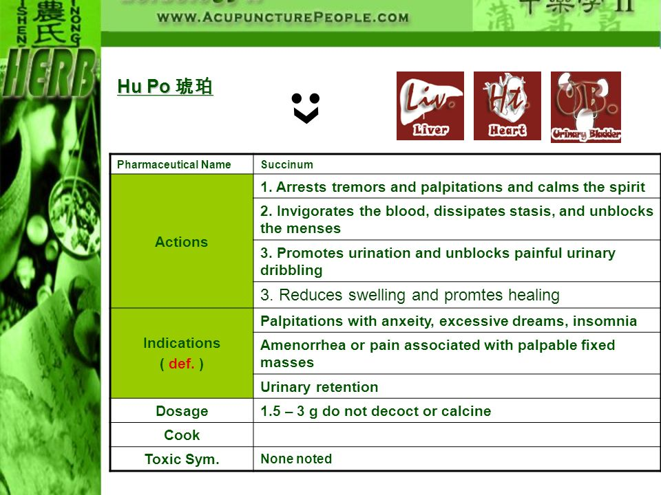 Hu Po 琥珀 3. Reduces swelling and promtes healing Actions