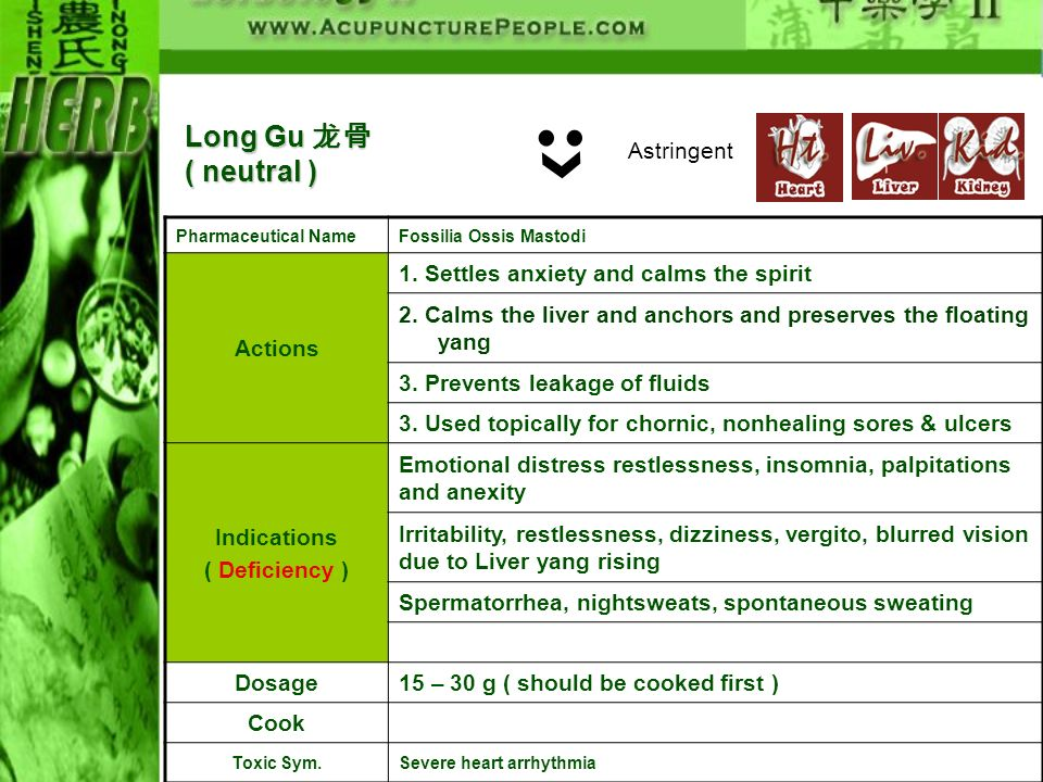 Long Gu 龙骨 ( neutral ) Astringent Actions