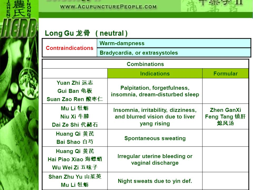 Long Gu 龙骨 ( neutral ) Contraindications Warm-dampness