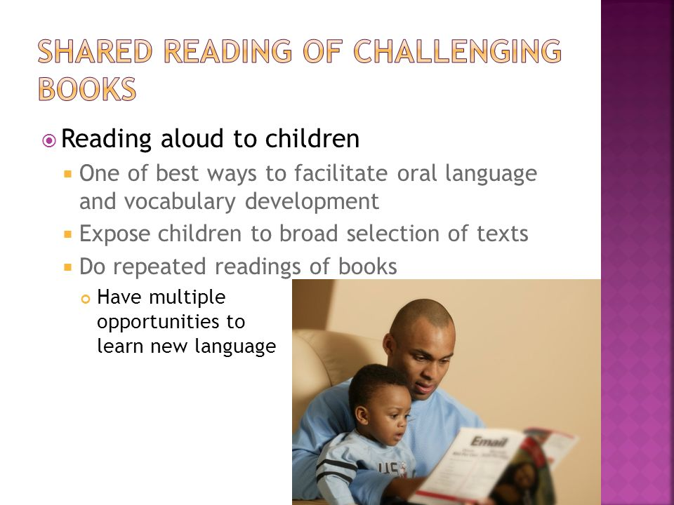 Shared reading of challenging books