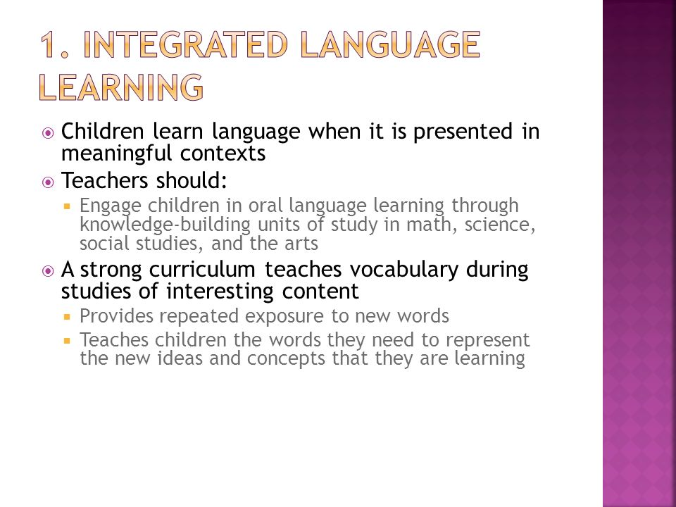 1. Integrated language learning