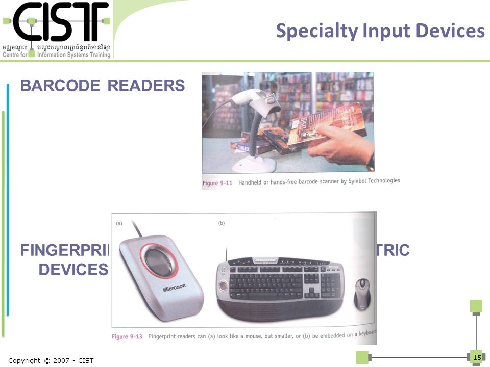 Specialty Input Devices