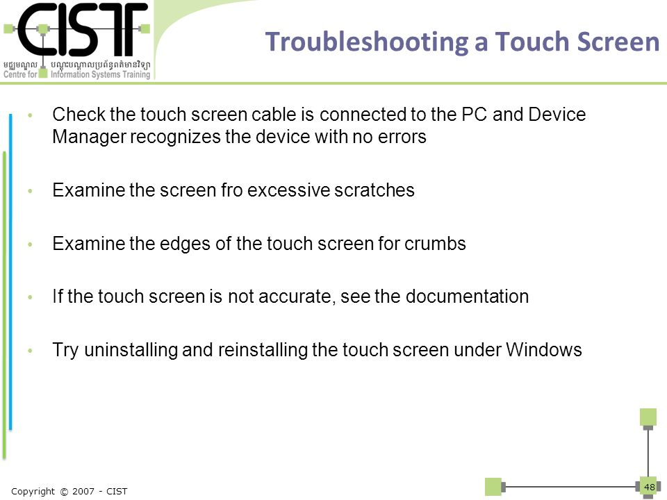 Troubleshooting a Touch Screen
