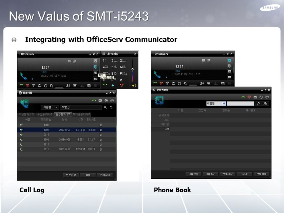 New Valus of SMT-i5243 Integrating with OfficeServ Communicator