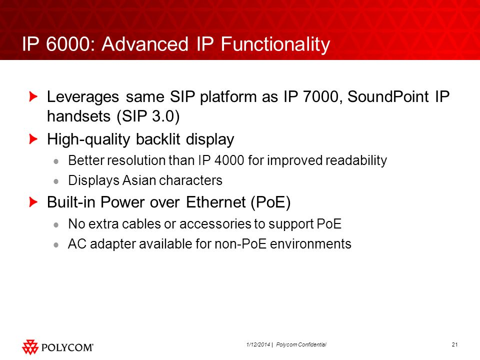 IP 6000: Advanced IP Functionality