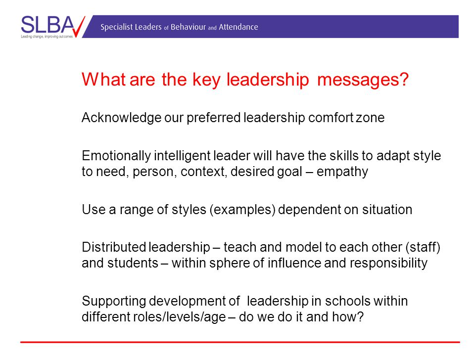 What are the key leadership messages