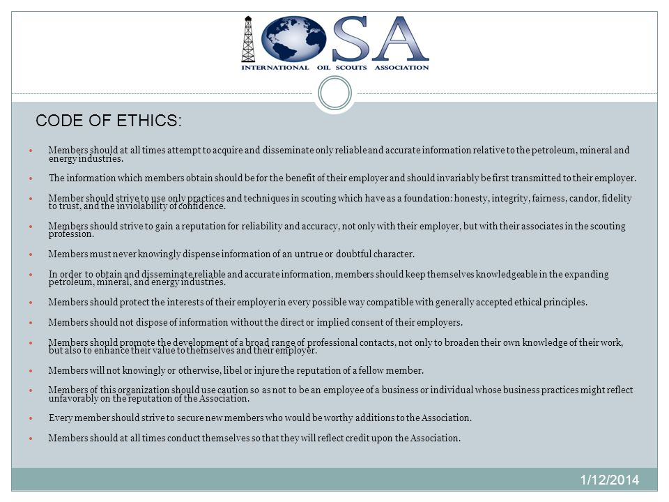 CODE OF ETHICS: