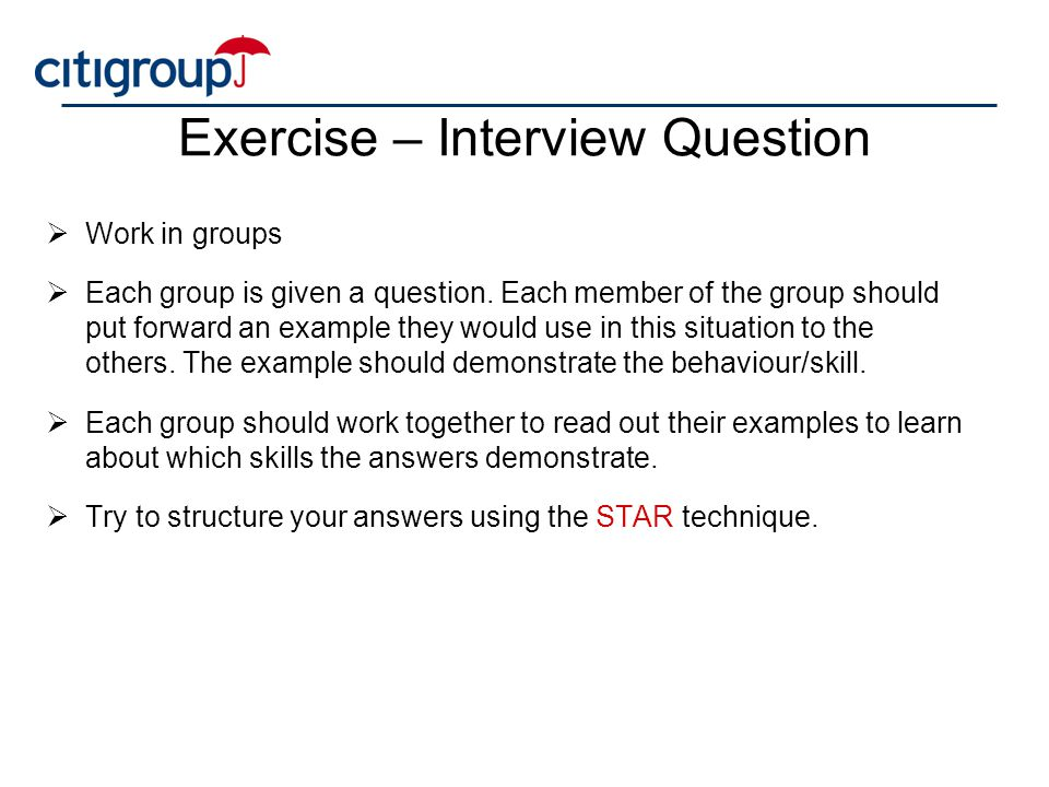Exercise – Interview Question