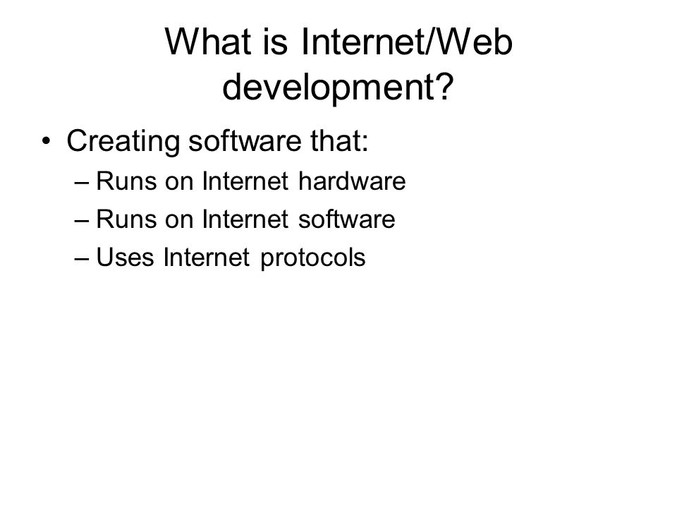What is Internet/Web development