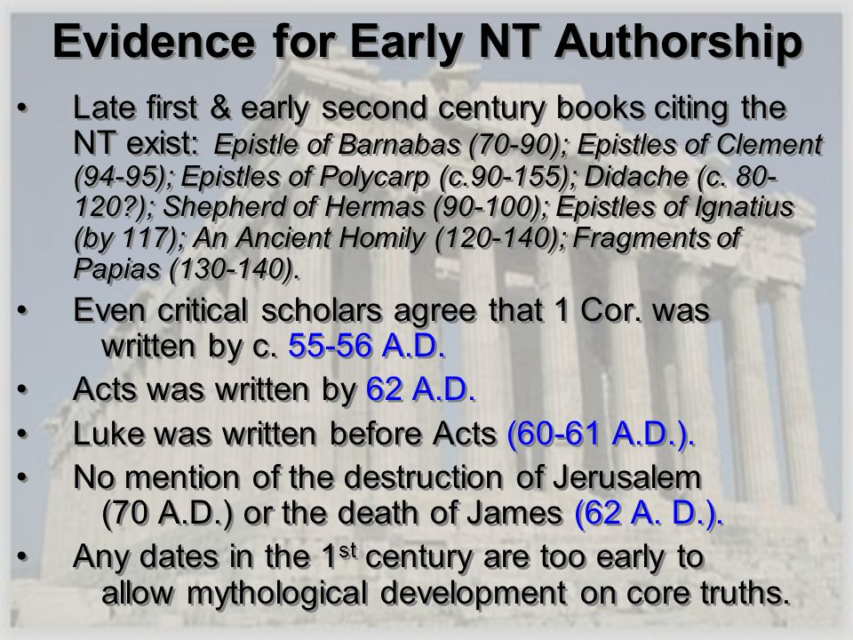 Evidence for Early NT Authorship