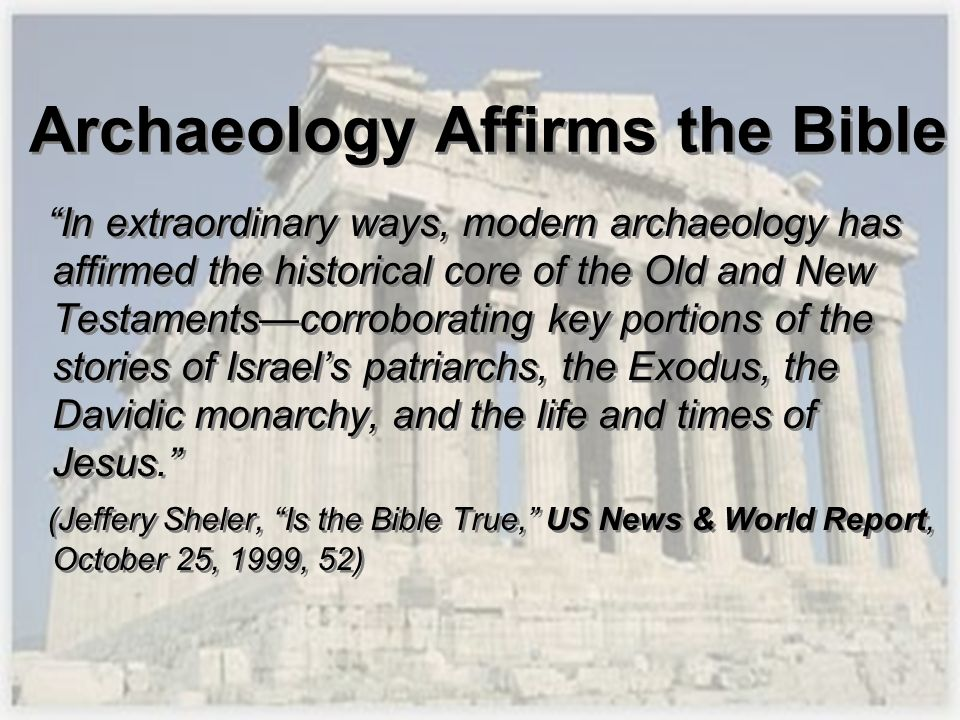 Archaeology Affirms the Bible