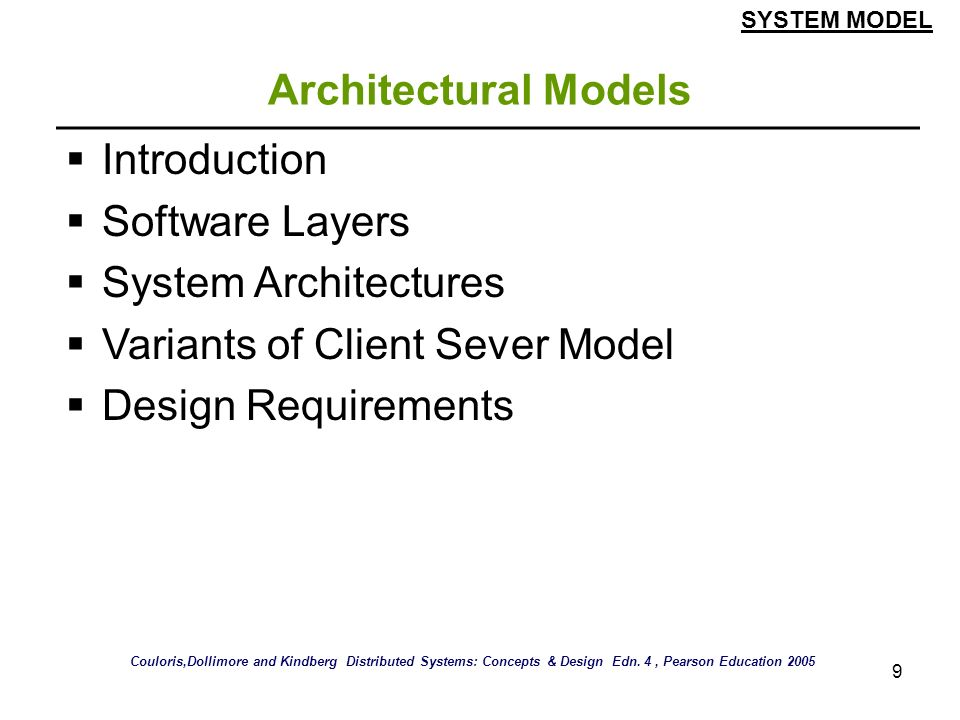 Variants of Client Sever Model Design Requirements
