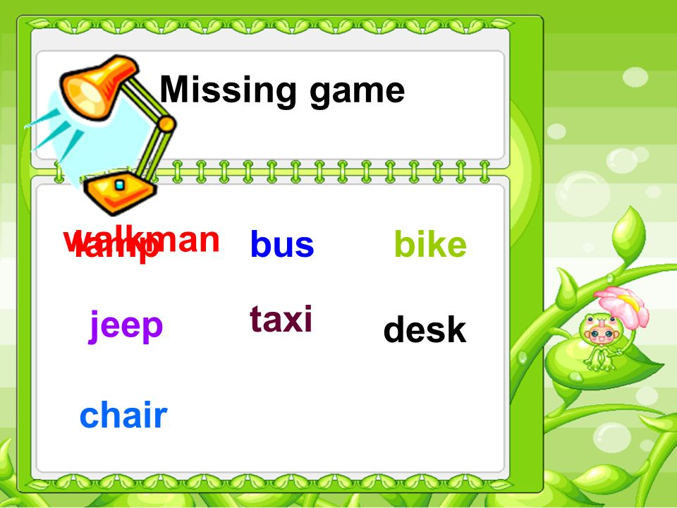 Missing game walkman lamp bus bike taxi jeep desk chair