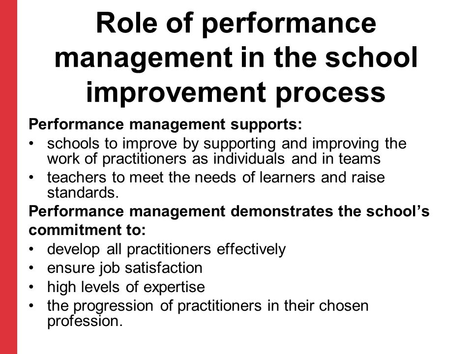 Role of performance management in the school improvement process
