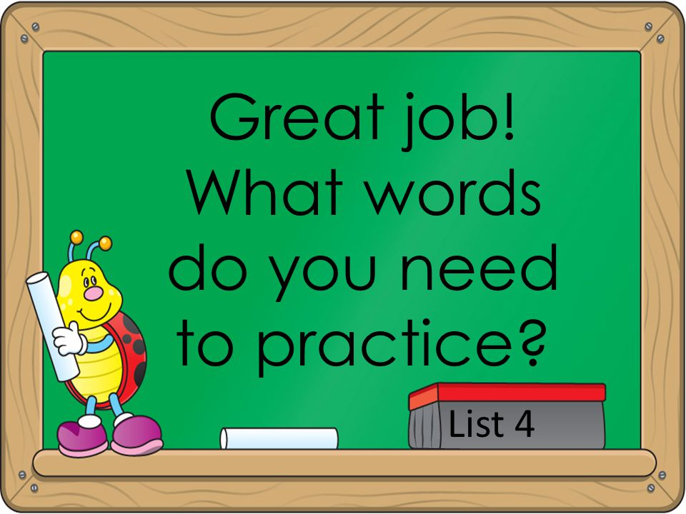 What words do you need to practice