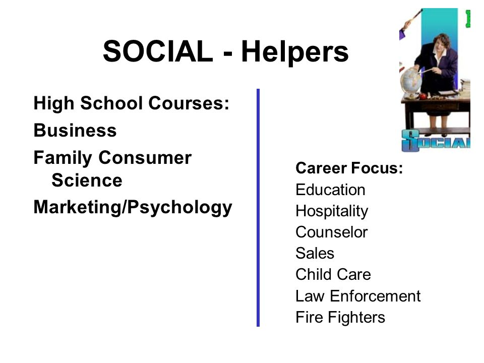 SOCIAL - Helpers High School Courses: Business Family Consumer Science
