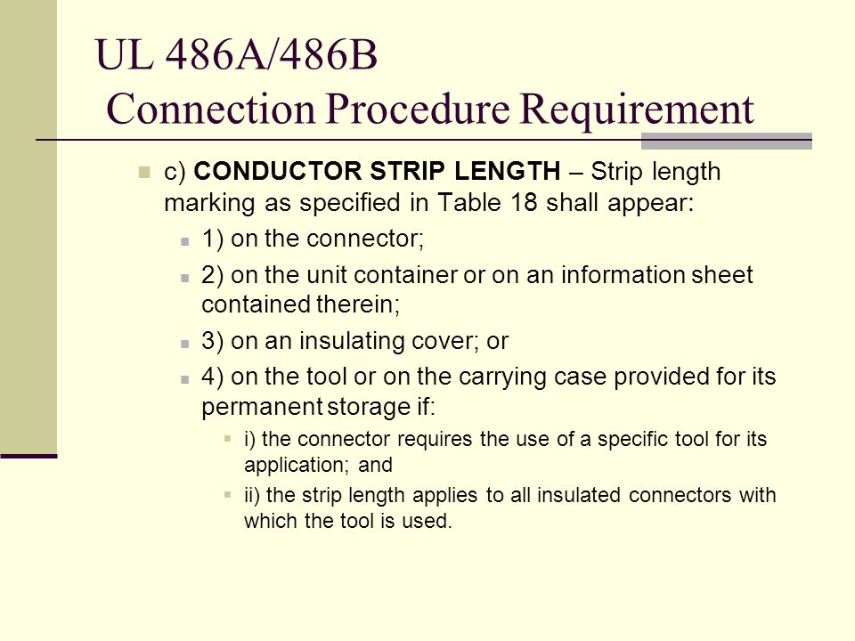 UL 486A/486B Connection Procedure Requirement