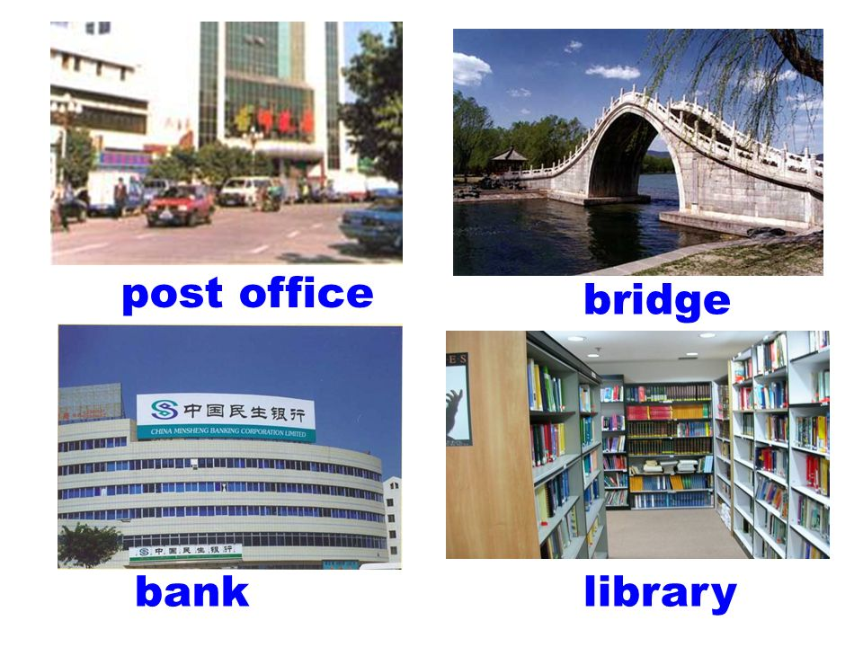 post office bridge bank library