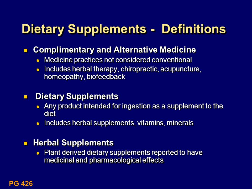 Dietary Supplements - Definitions