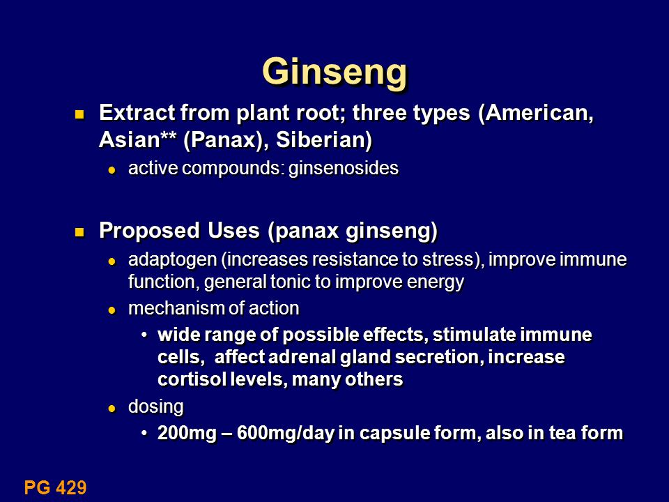 Ginseng Extract from plant root; three types (American, Asian** (Panax), Siberian) active compounds: ginsenosides.