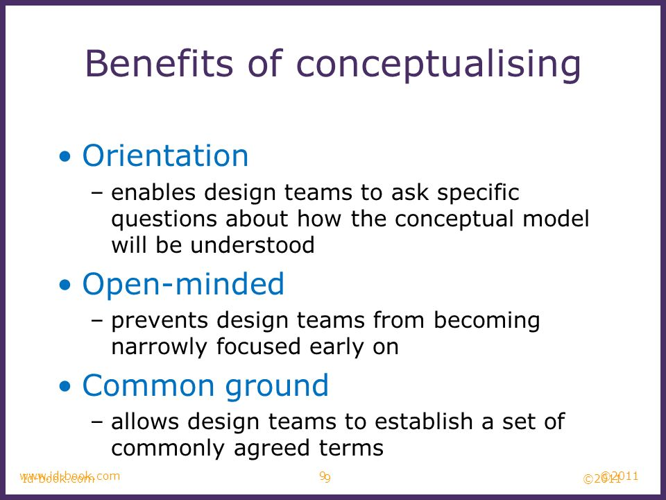 Benefits of conceptualising