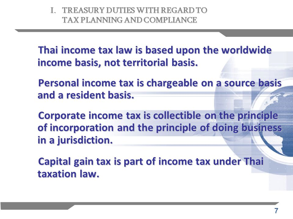 Capital gain tax is part of income tax under Thai taxation law.