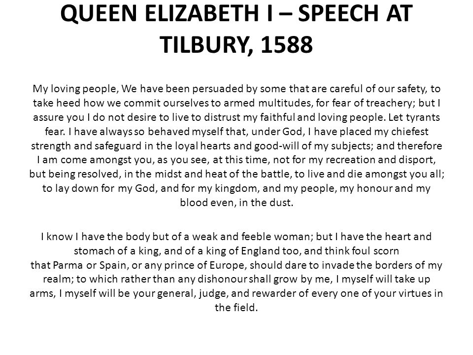 analysis of queen elizabeths speech at tilbury